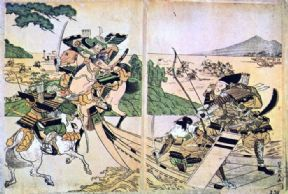 Vintage Japanese poster - Samurai firing at enemy horses